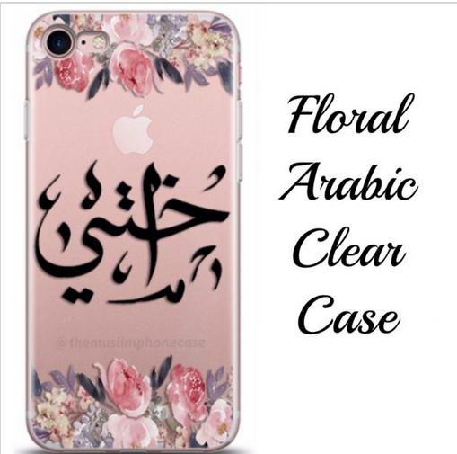 Custom Arabic Name Floral Phone Case The Muslim Phone Case
