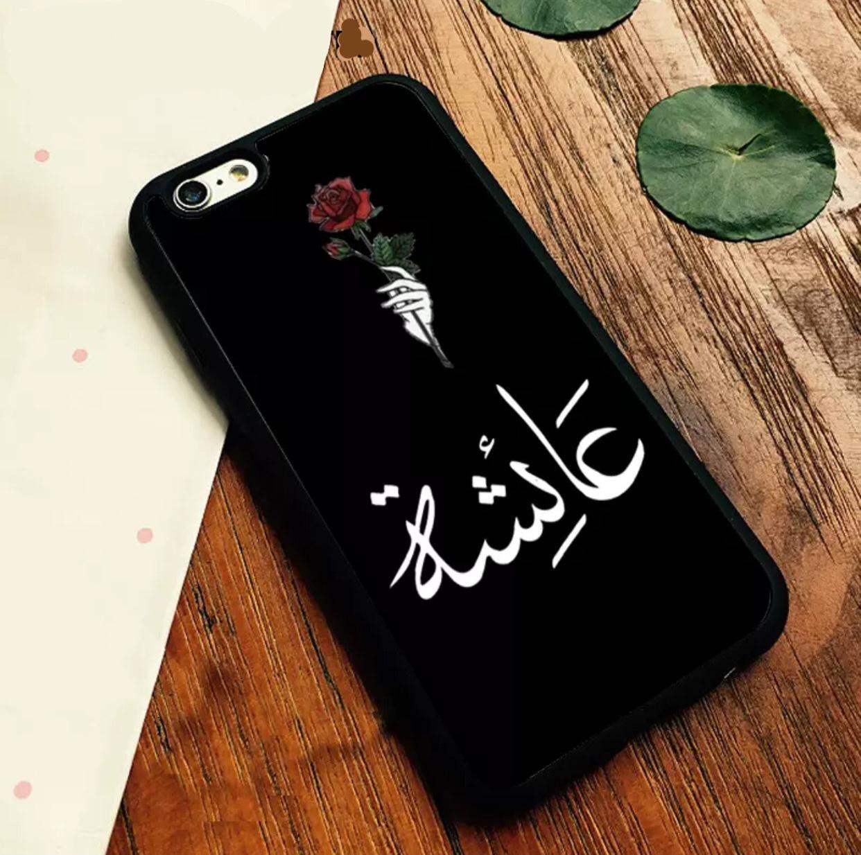iphone 6 case arabic design